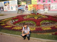 Максуд Газилов, 17 августа 1997, Нижний Новгород, id116717041